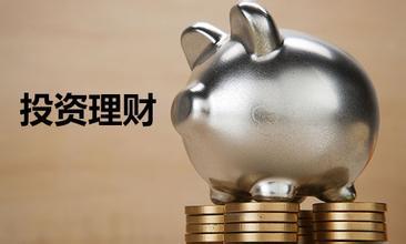 开始投资理财要养以下六种习惯